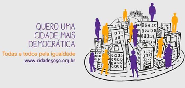 Por uma sociedade igualitária, ONU Mulheres lança plataforma Cidade 50-50 em Itabira