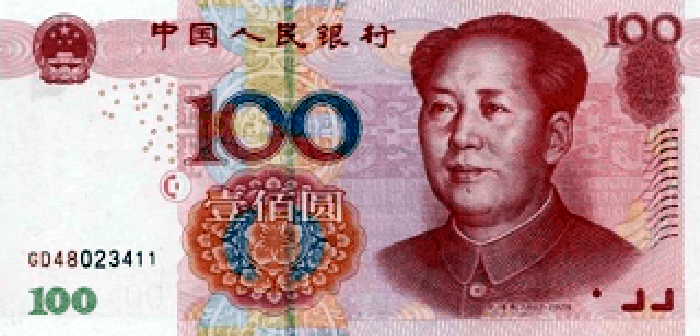 Itabira está de olho no Yuan, moeda dos comunistas chineses, para o seu desenvolvimento após a mineração